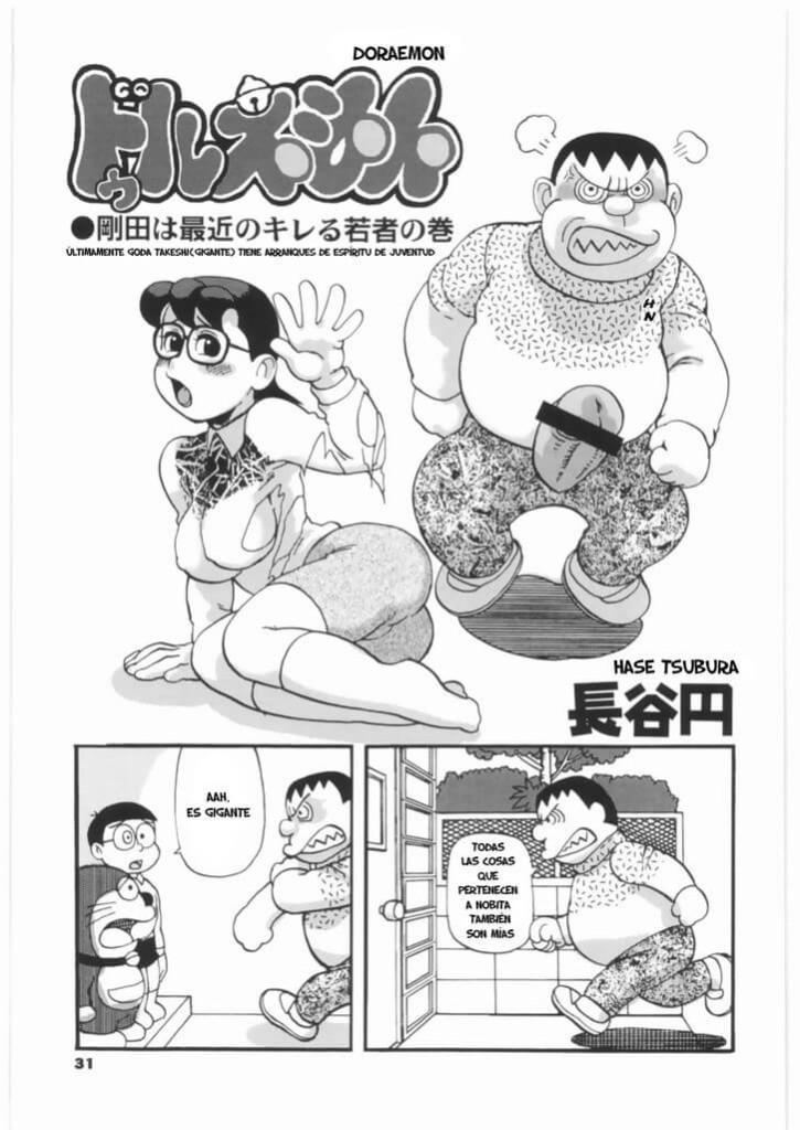 Doraemon xxx – La Mama de Nobita Teniendo Sexo