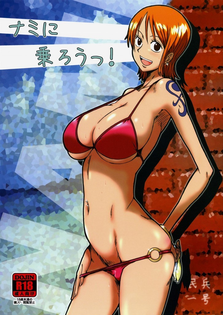 Nami De One Piece Follando Hasta Quedar Embarazada