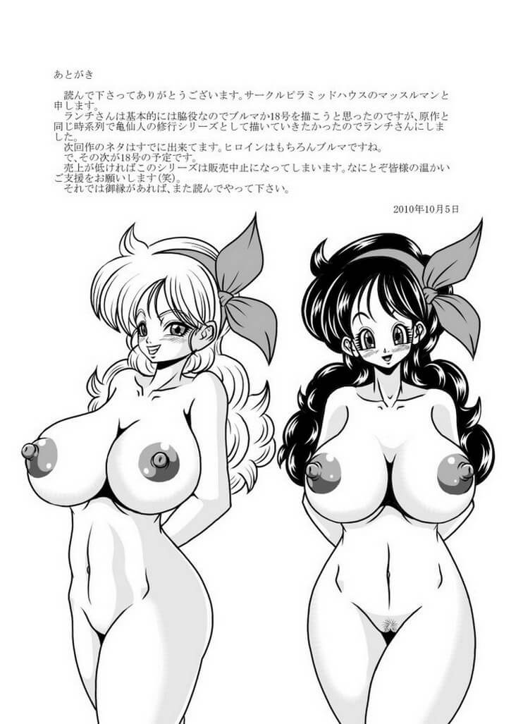Kame-Sennin Training – GOKU XXX