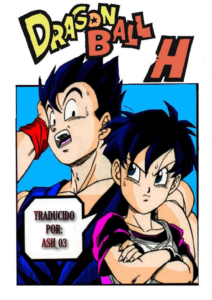 Dragon Ball H (En Español)